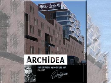 Archidea No. 36 Titel
