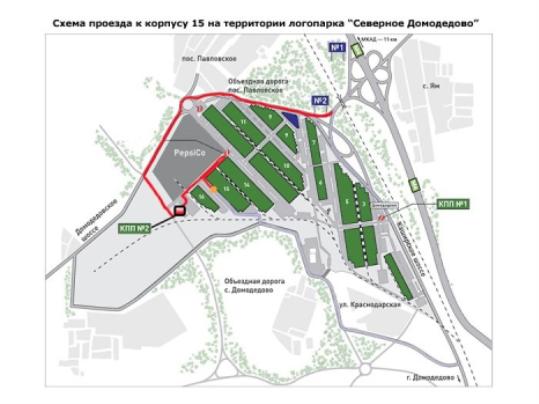 Склад в Домодедово
