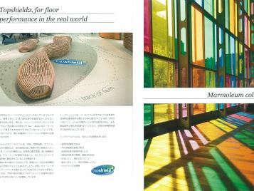 marmoleum brochure JP