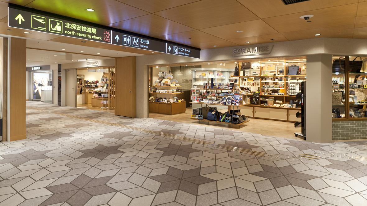 Osaka International Airport 7