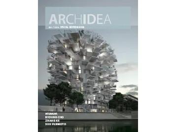 Archidea 51