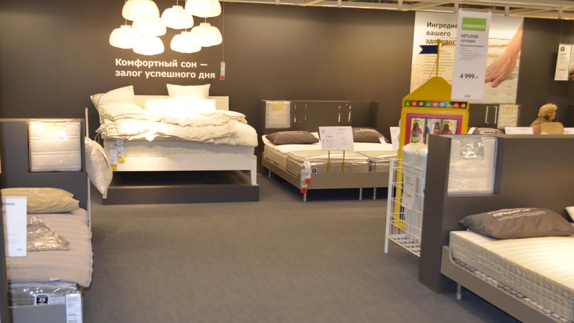 IKEA Russia Flotex