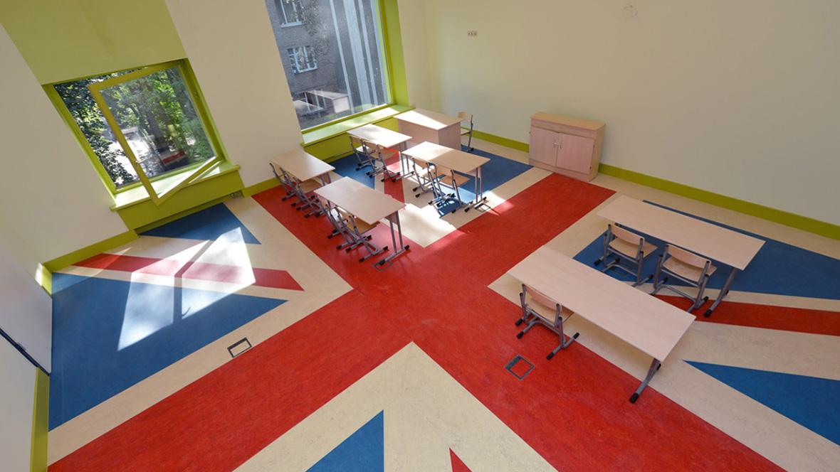 Children Education Centre