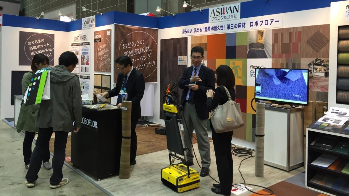Japan Shop 2016 Aswan