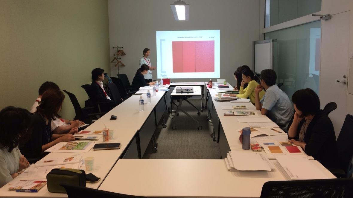 Ms. Griffioen seminar at Nomura 1