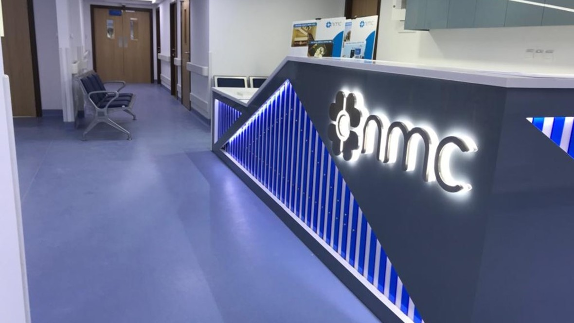 NMC Hospital
