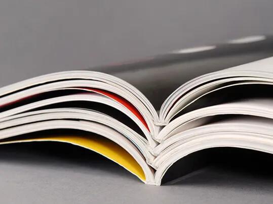 Nyhetsbrev arkiv broschyrer