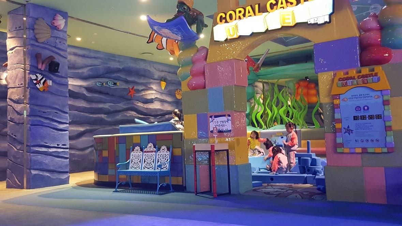 Lotte World Undersea Kingdom - Korea