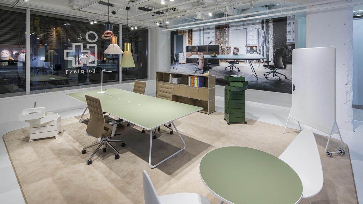 i+ 2017 furniture 1
