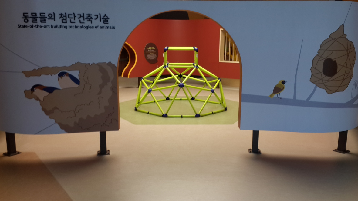 Children's Museum of  Northern Gyeonggido Province - Korea