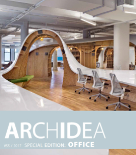 Archidea 55 cover Archidea title