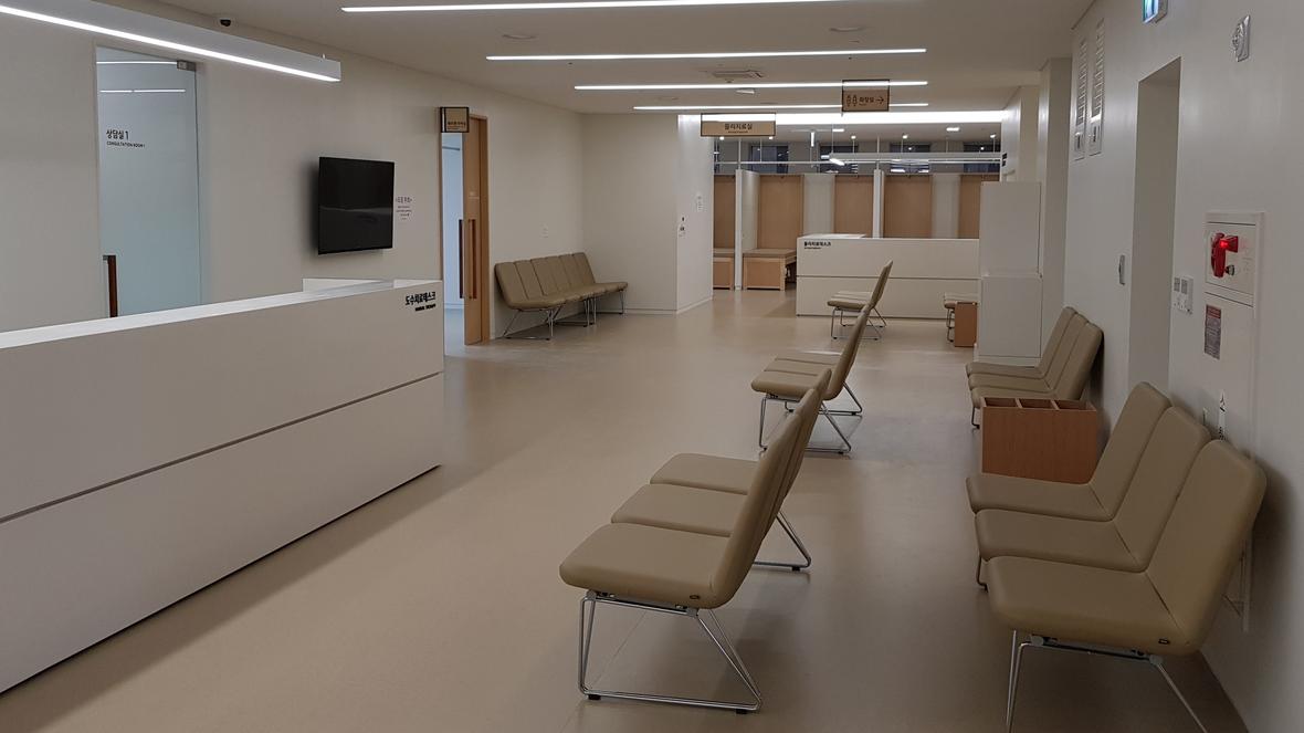 자생한방병원
