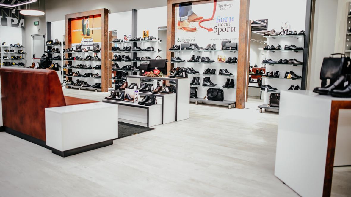 Shoe shop Pokrovsky