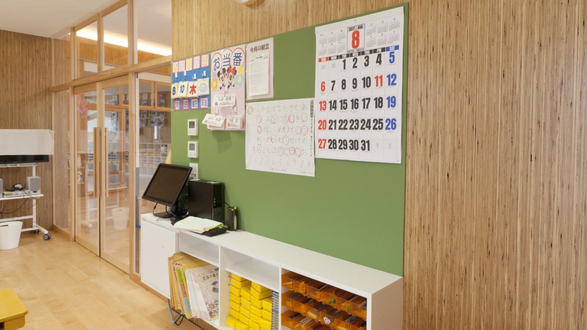 Nakoso Kindergarten 1