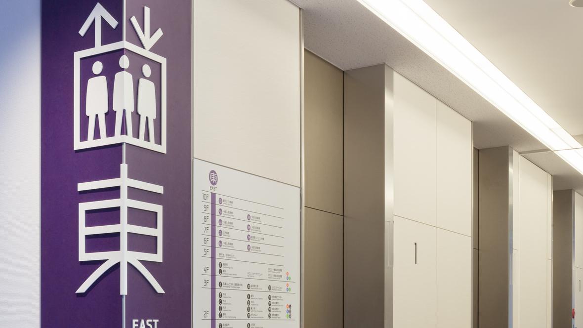 Iwate medical university hospital
