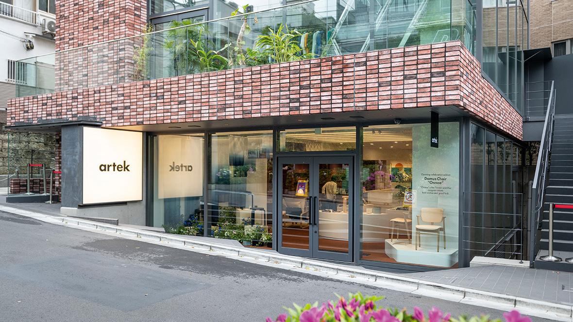 Tokyo Artek Store - Japan