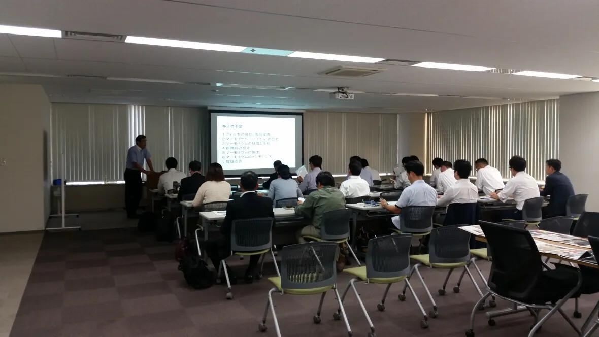 0925 MM Seminar