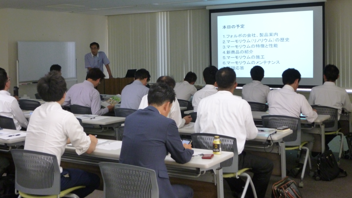 0925 MM Seminar 1