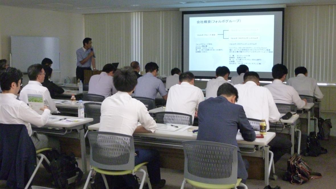0925 MM Seminar 2