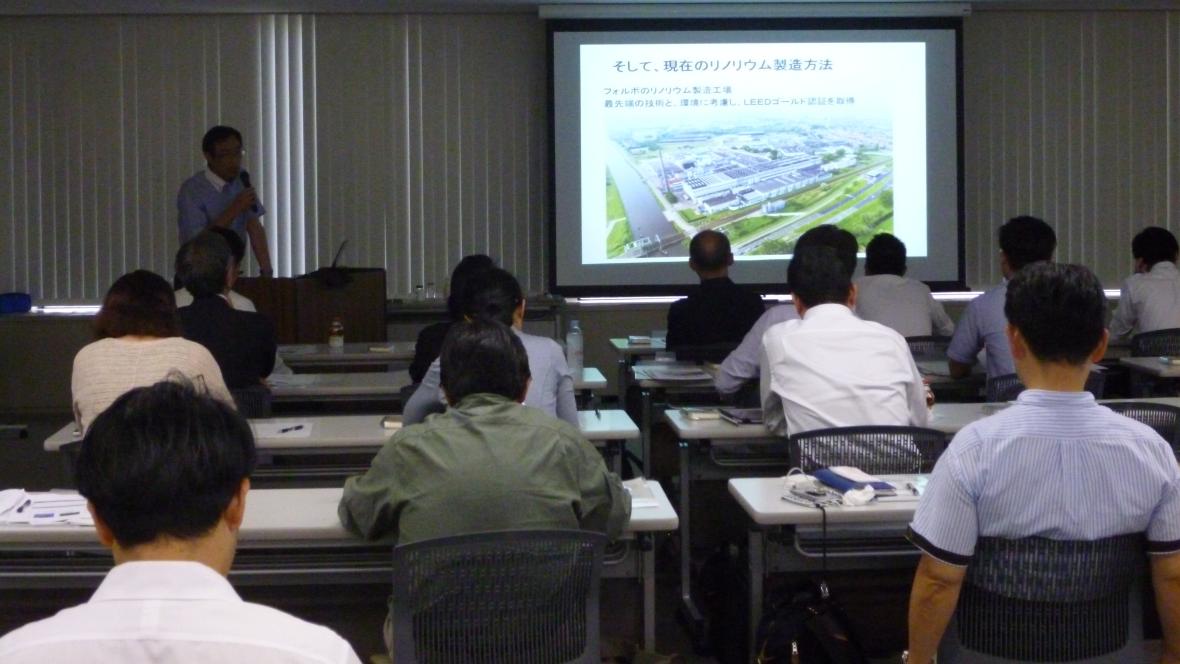0925 MM Seminar 4