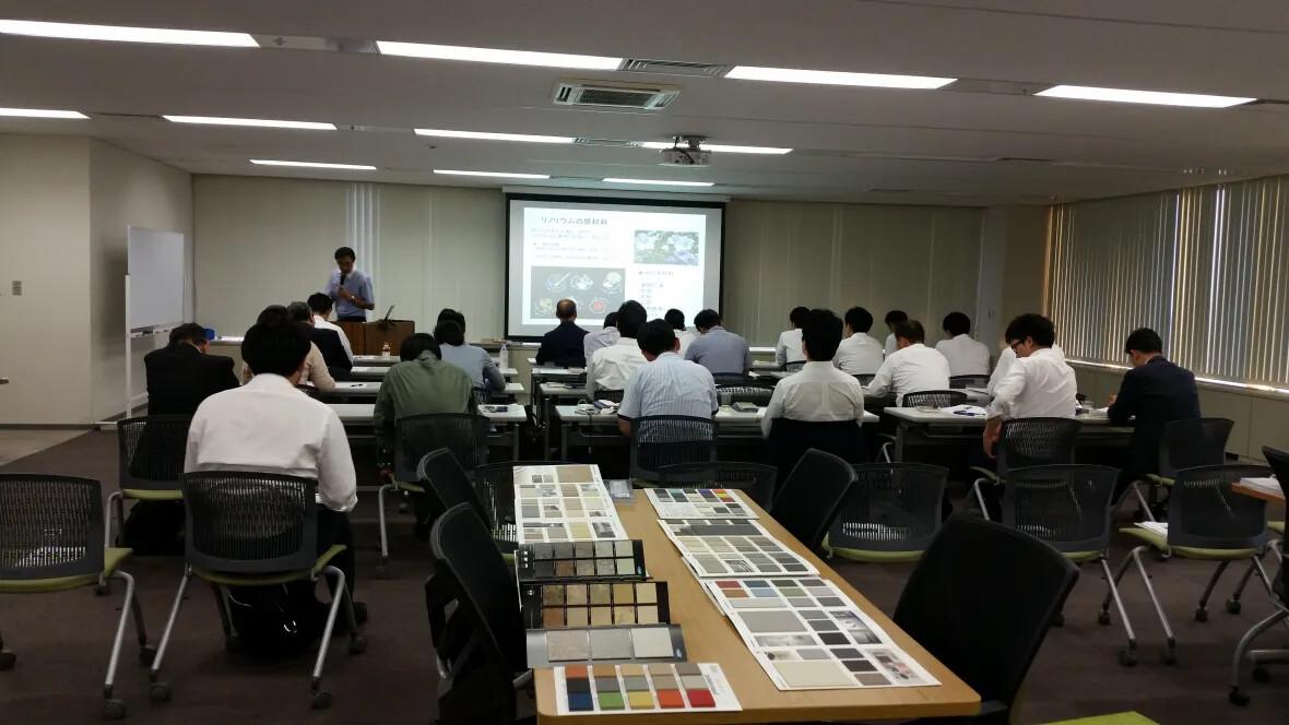 0925 MM Seminar 5