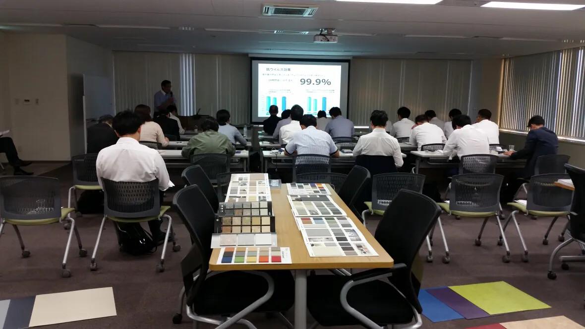 0925 MM Seminar 6
