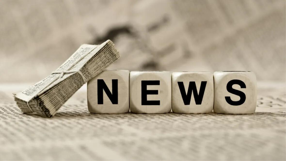 新聞與活動