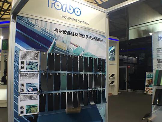 机场/快递/电商行业产品展示。