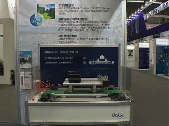 安培节2.0(Amp MiserTM 2.0)产品展示机。
