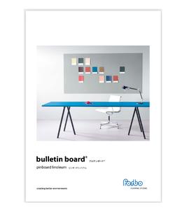 bulletin board JP brochure
