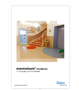 marmoleum handbook JP
