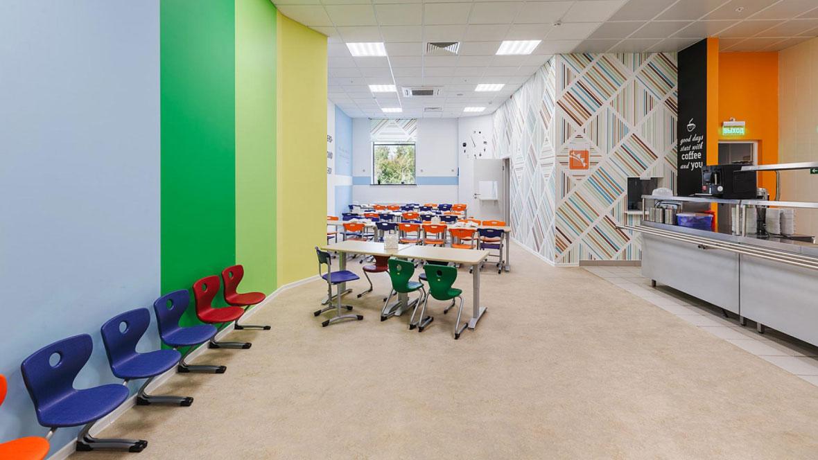 Kazan Kindergarten