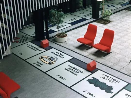 Aquajet mønster gulv